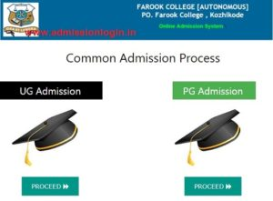 Farook College Admission – Application, Courses List, Rank List, Fee Structure
