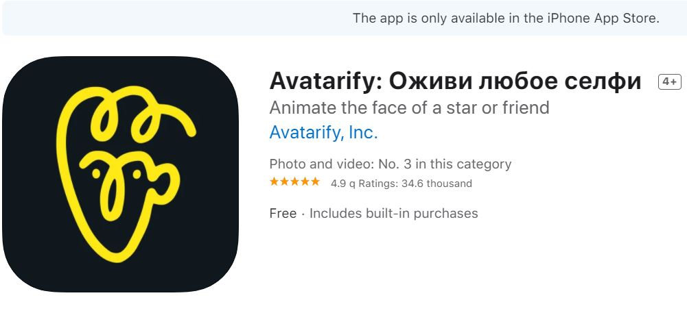 Avatarify App for Face Moving Photo